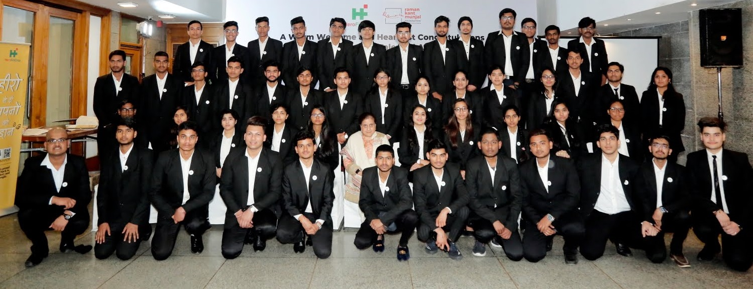 Raman Kant Munjal Scholarship
